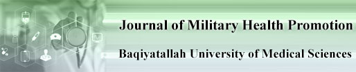 Journal of Military Health Promotion